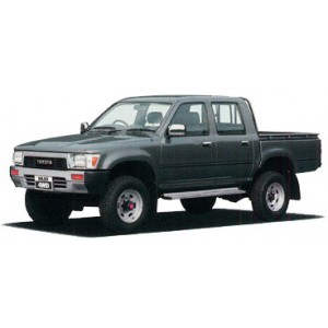 detailed pictures 100% high quality separation shoes Attelage Toyota Hilux - FRANCE ATTELAGE